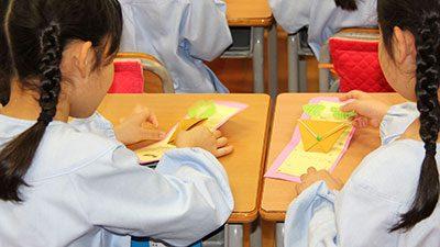 川村小学校(かわむらしょうがっこう)